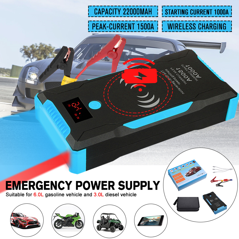 22000mAh Car Jump Starter Wireless Charging 12V 1500A Starting Device Car Battery Booster Charger Petrol Diesel Car Power Bank