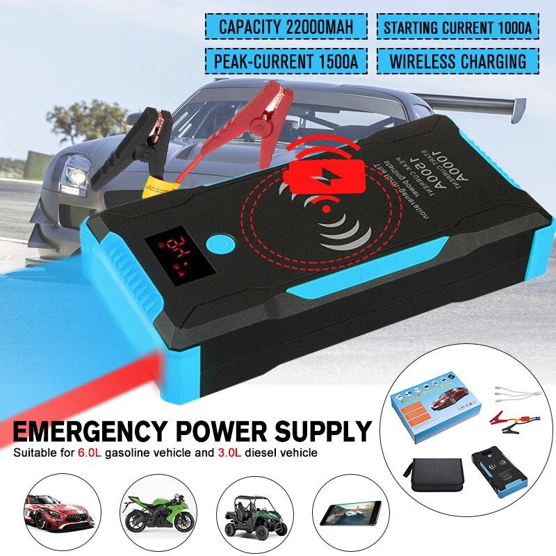 22000mAh voiture saut démarreur sans fil charge 12V 1500A dispositif de démarrage voiture batterie Booster chargeur essence Diesel voiture batterie externe