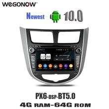 DSP Android10.0 4G RAM DVD לרכב מולטימדיה נגן RDS רדיו GPS מפת Bluetooth 5.0 WiFi עבור יונדאי ורנה אקסנט solaris 2011 2015
