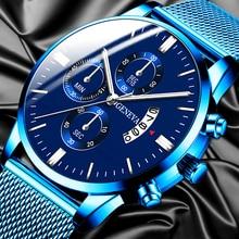 2020 Men's Fashion Business Calendar Watches Luxury Blue Sta
