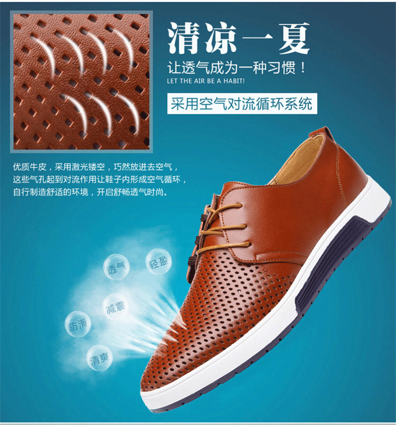 H1318ef88c65644cfa591cb28e5baaac1V New 2019 Men Casual Shoes Leather Summer Breathable Holes Luxurious Brand Flat Shoes for Men Drop Shipping