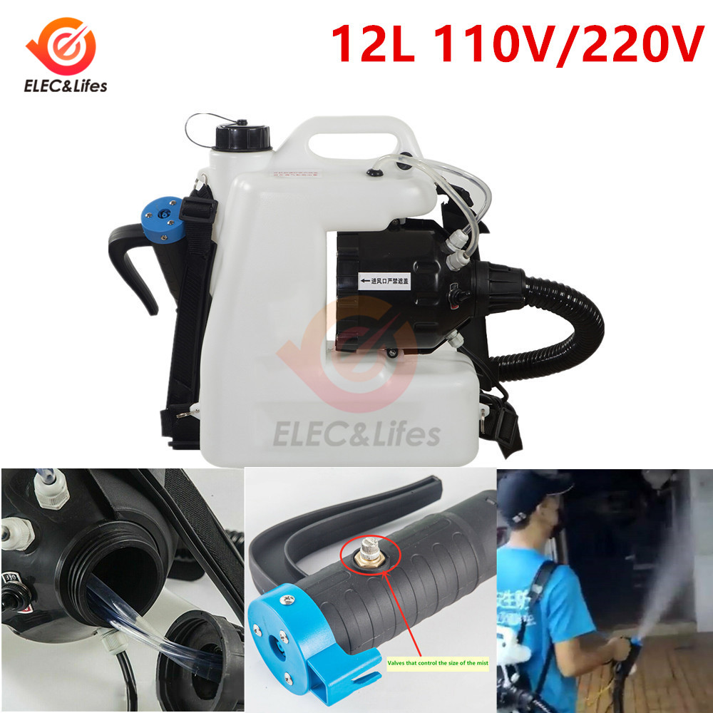 220V 1400W 10L 12L Capacity Knapsack Electric ULV Fogger Sprayer Sterilizer Nebulizer Disinfection Machine Insecticide Atomizer