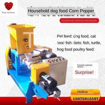 Dog food processing equipment fish feed pellet machine small household pet feed extruder homemade cat food machine недорого