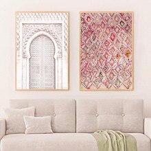 سجادة فنية كلاسيكية باللون الوردي مطبوعة على حائط بوهيمي ملصق انتقائي ، لوحة فنية للباب المغربي بالبوابة القديمة صور فنية من القماش