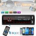 12V Auto Radio Touch Player Auto Audio Auto Stereo In dash Einzelnen 1 Din FM Empfänger FM Empfänger MP3 mit Fernbedienung-in Autoradios aus Kraftfahrzeuge und Motorräder bei