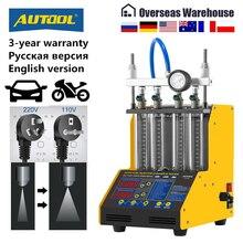 AUTOOL CT150 자동차 연료 인젝터 테스터 청소 기계 오토바이 인젝터 클리너 테스트 초음파 가솔린 자동 도구 110V 220V