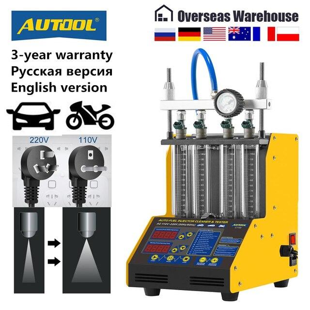 AUTOOL CT150 voiture injecteur de carburant testeur nettoyage Machine moto injecteur nettoyeur Test ultrasons essence Auto outil 110V 220V