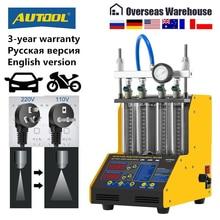 Autool CT150 Auto Brandstof Injector Tester Reinigingsmachine Motorfiets Injector Cleaner Test Ultrasone Benzine Auto Tool 110V 220V