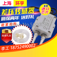 Manufacturers Direct Selling Wind Pressure Transmitter 4 ~ 20mA Differential Pressure Transmitter Differential Pressure цена и фото