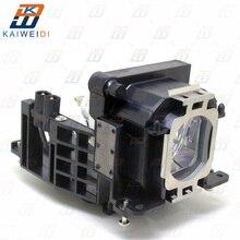 LMP H160 Lámpara de proyector LMPH160 con carcasa para Sony VPL AW10, VPLAW10, VPLAW10S, VPL AW10S, VPL AW15, VPLAW15, VPLAW15S
