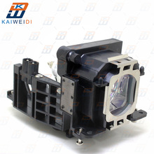 LMP H160 LMPH160 Projector Lamp with Housing for Sony VPL AW10 VPL AW10S VPLAW10 VPLAW10S VPL AW15 VPL AW15S VPLAW15 VPLAW15S