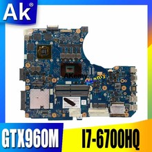 AK N551VW placa base GTX960M I7-6700HQ para ASUS G551V FX551V G551VW FX51VW placa base de computadora portátil N551VW placa base N551VW(China)