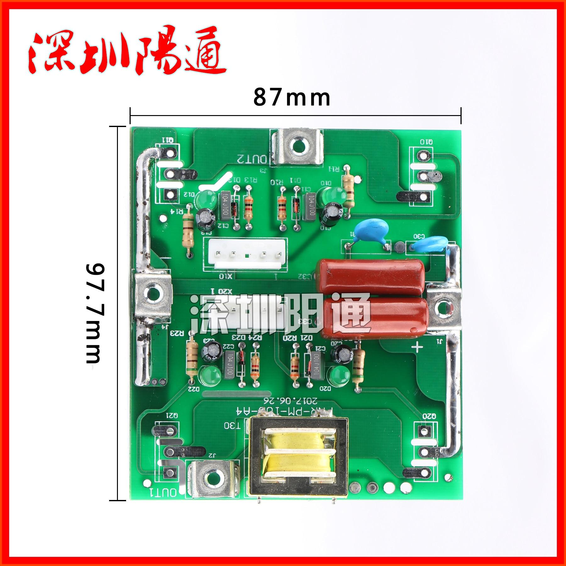 Shenzhen Pnell ZX7-315/400 Inverter Welding Machine Inverter Board Circuit Board Circuit Board