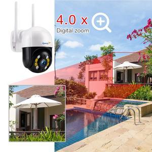 Image 3 - 1080P 2MP PTZ IP كاميرا أمنة للبيت اللاسلكية واي فاي Onvif الصوت كاميرا HD CCTV الرؤية في الهواء الطلق ipCam مراقبة الفيديو ipcam