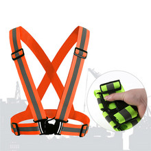 Night running reflective vest Adjustable Safety Security High Visibility Reflective Vest Gear Stripes Jacket Night Wholesale цена