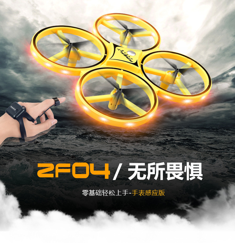 Watch Interactive Sensing Unmanned Aerial Vehicle Set High Quadcopter Gravity Sensing Remote Control Aircraft Infrared Obstacle