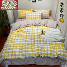 100% Cotton Yarn-dyed Cotton Good Product Simple Four-piece Set Bed Sheet Bedding Kit duvet cover