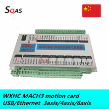 Linkage Cnc-Machine Motion-Card Usb/ethernet-Controller-Board 3axis MK4-V for 6-Aixs