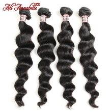 Али ANNABELLE бразильские человеческие волосы свободная волна натуральные кудрявые пучки волос 1/3/4 шт. человеческие волосы уток натуральный Цвет