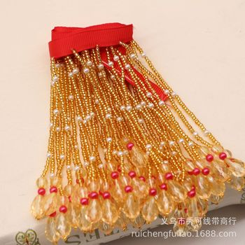 10Yards Gold Crystal Beads Fringed Lace DIY Handmade Hanging Tassel Beaded Wedding Curtains Turban Ornaments Accessories 10cm