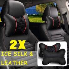2 uds almohadas tejidas de cuero PU para el reposacabezas del coche cojín para descanso del cuello accesorios para el asiento de apoyo Auto negro almohada de seguridad decoración Universal