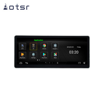 AOTSR 10.25 inch Android 9.0 GPS Navigation Car Radio Player For AUDI A4L 2017 Multimedia Player Tape Recorder Car stereo image