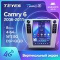 TEYES TPRO 2 Штатная магнитола For Тойота Камри 6 XV40 XV50 For Toyota Camry 6 XV 40 50 2006 2011 For Tesla style screen For Тесла Стиль Экран DSP 2DIN автомагнитола 2 DIN GPS мультимедиа а...