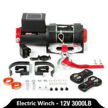 12V Off-road Car ATV Electric Winches лебедка with Wireless Remote Control Electric Winch 3000LB Dyneema лебедка электрическ(China)