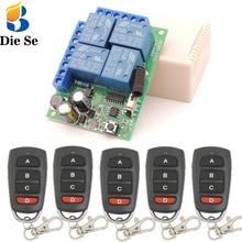 433MHz אוניברסלי אלחוטי מרחוק AC 220V 4CH rf ממסר ומשדר מרחוק מוסך/LED/אור/מאוורר/בית מכשיר בקרת מתג