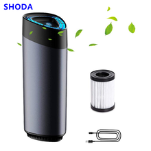 SHODA Car Air Purifier Cleaner with Negative Ion Hepa Filter Fresh Portable USB Aluminium Alloy Design Air Purifier For Car