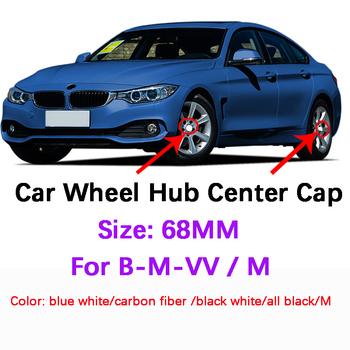 1X 68MM Car Wheel Center Cover Accessories Hub Cap For BMW X5 E70 E53 E46 E60 E90 F30 F10 E39 E36 F20 E87 E92 E91 r1200gs G30 M image