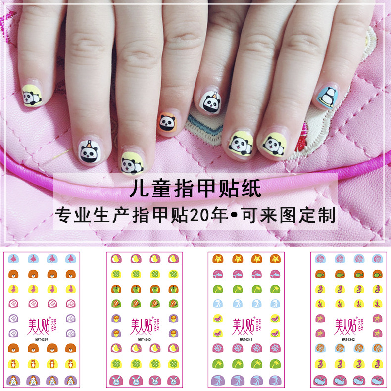 Zhengxiang New Style Children Nail Sticker Safe Non-toxic Cute CHILDREN'S Cartoon Nail Sticker Animal Manicure Stickers