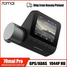 70mai برو داش كام واي فاي سيارة كاميرا DVR نظام تحديد المواقع ADAS 1944P HD للرؤية الليلية G الاستشعار 24H شاشة للمساعدة في ركن السيارة بسهولة 70 ماي داشكام مسجل فيديو