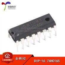 74HC165 8 DIP-16