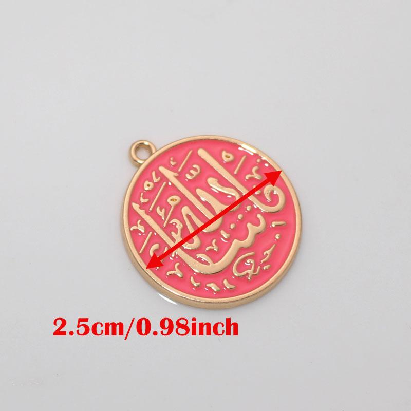 Mashallah small Pendant islam muslim jewelry