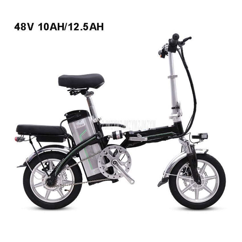 Mini Bike Folding Electric Bike 14inch Wheel 240W Motor E Bike Electric Bicycle Scooter Two Seat 48V 10AH/12.5AH Lithium Battery