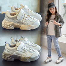 AAdct 2020 girls shoes spring new Brand little kids
