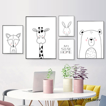 kids Room Nordic Bedrooms Cartoon Poster Rabbit Canvas Painting Plakat Animal Bear Art Print Kids Cuadros Unframed
