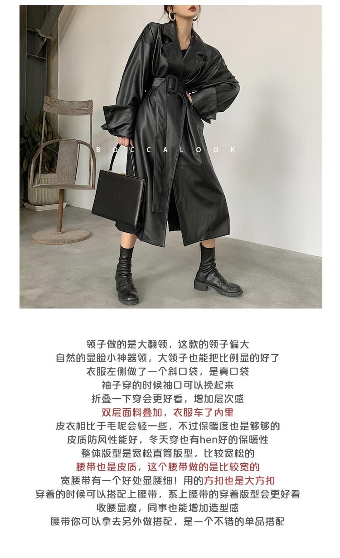 H13233d3adb0e4c6ba8de41935e554292j Lautaro Long oversized leather trench coat for women long sleeve lapel loose fit Fall Stylish black women clothing streetwear