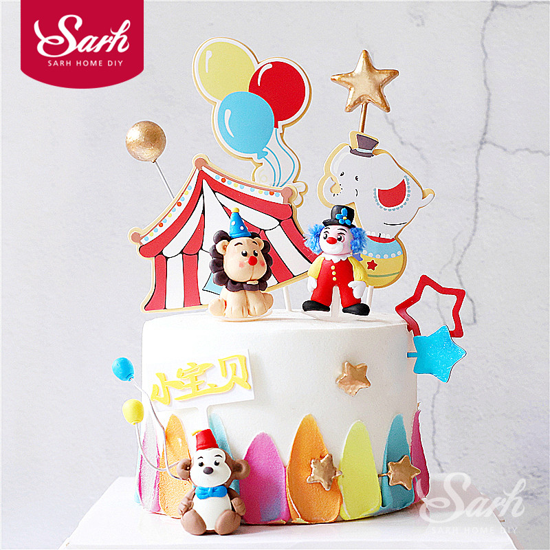 Marvelous Circus Clay Monkey Clown Elephant Decoration Hollow Star Ball Personalised Birthday Cards Veneteletsinfo