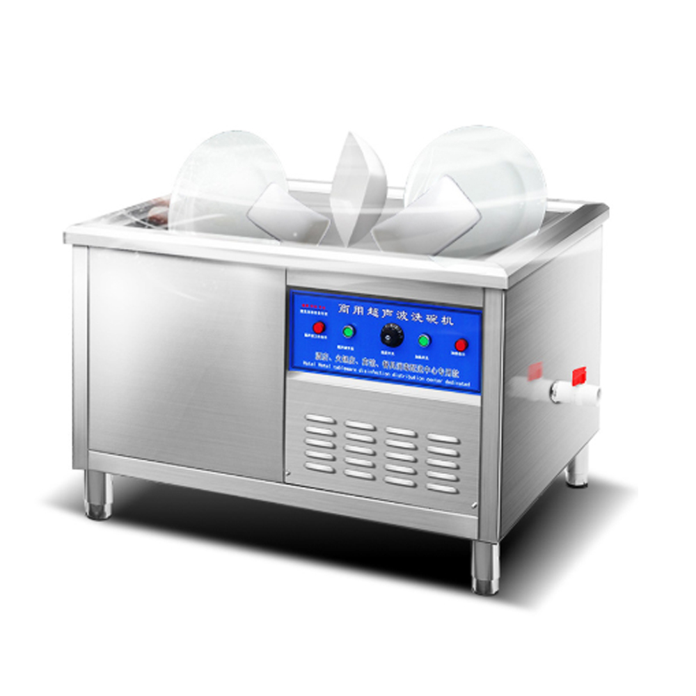Commercial Dish Cleaning Machine Ultrasonic Cleaners Ultrasonic Washing Equipment