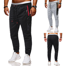 Men Pants New European Men's Color Contrast Stitching Fastening Belt Zipper Pocket Belt Leg Slim Casual Pants