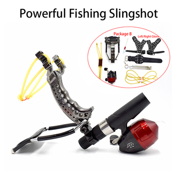 Strong Slingshot Hunting Fishing Set Professional Catapult with Arrows Fishing Bow for Outdoor Shooting Fishing Accessories