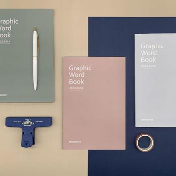 Sharkbang 40 Sheets Kawaii Graphic Word Book Vocabulary Notebook English Words Study Manual Book School Stationery