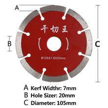 цена на 105mm 4inch Diamond Saw Blade Dry Cutting  Disc Suitable  Stone Ceramic Granite Marble  1Pc