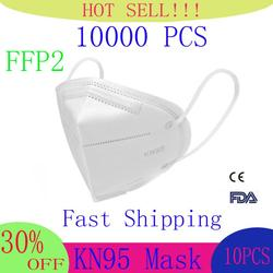 FFP2 N95 6 Layers Mask Bacteria Proof Anti Infection Face Masks Mask Particulate Mouth Respirator Anti PM2.5 Safety Dust Mask 1