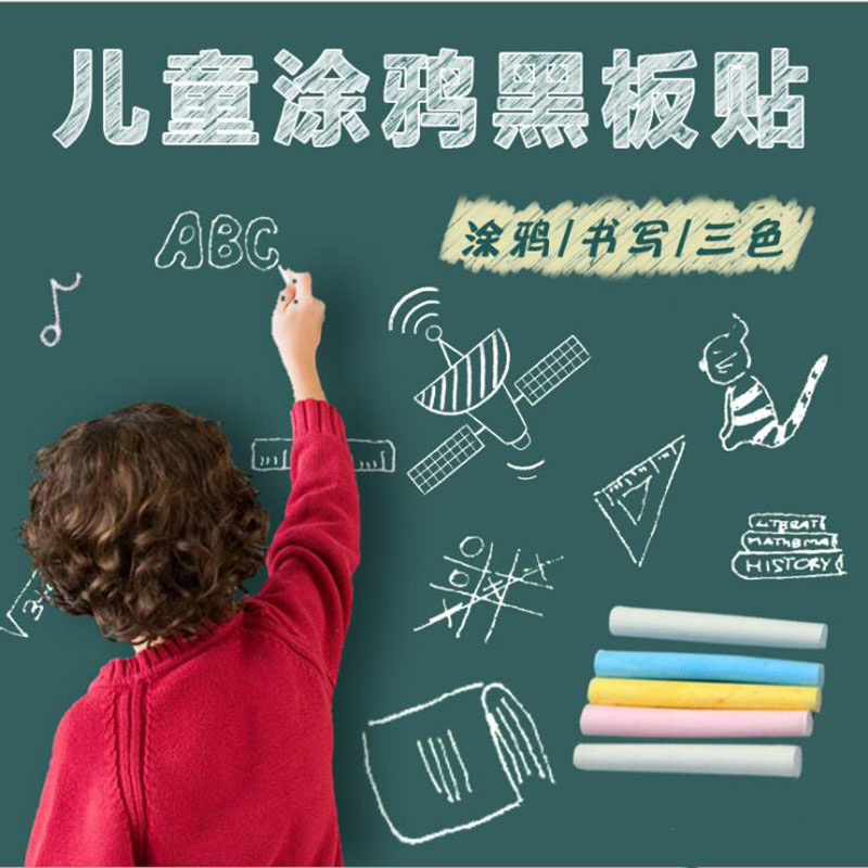 45x100cm Waterproof Removable Green Sticker PVC Green Material Writing Drawing Stationery Erasable Paste Green Board Sticker 1pc