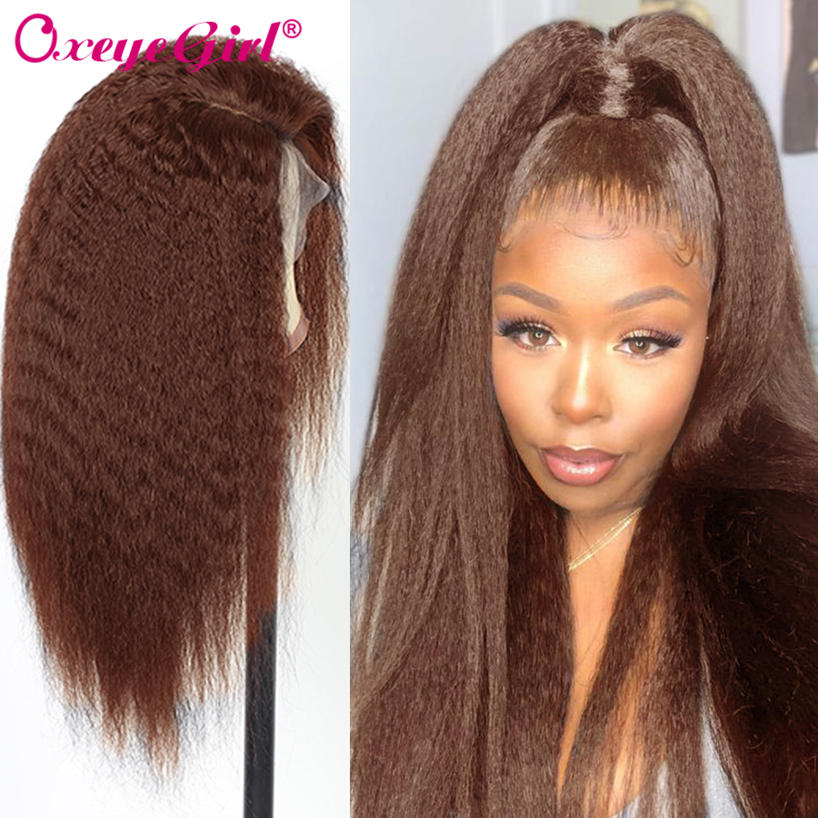 360 Lace Frontal Wig Brown Color Kinky Straight Human Hair Wigs Pre Plucked Lace Front Human Hair Wigs For Women Remy Wig 2# 4#