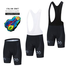STRAVA 2021 Pro Bicycle Bib Shorts Men Outdoor Wear MTB Bike Cycling 19D Coolmax Gel Padded Riding Bib Shorts Cycling Bib Shorts