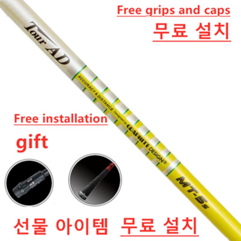 TOUR AD Golf Club Shafts TOUR AD MT-6S/SR and TOUR ADMT-5 Carbon Shaft 46 Inches 0.335 1-9 Pcs Wholesale Discount Price 1